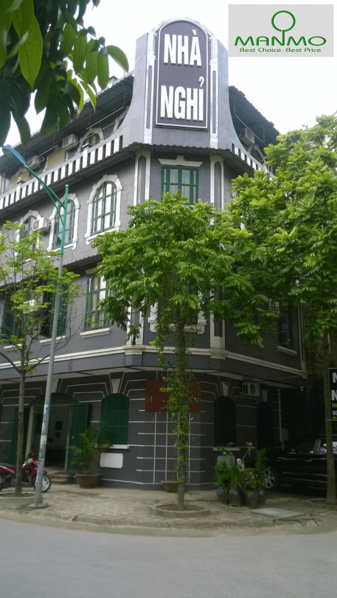 Nhà nghỉ Hoàng Lan