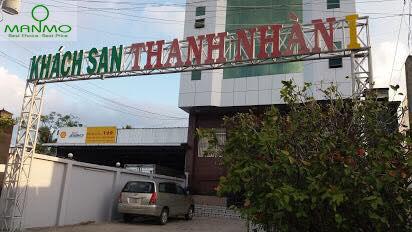 Khách Sạn Thanh Nhàn 1