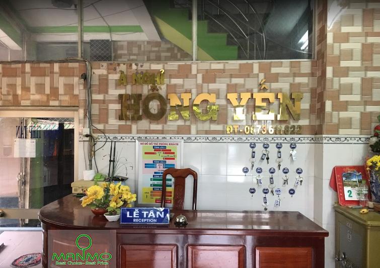 Khách Sạn  Hồng Yến 1